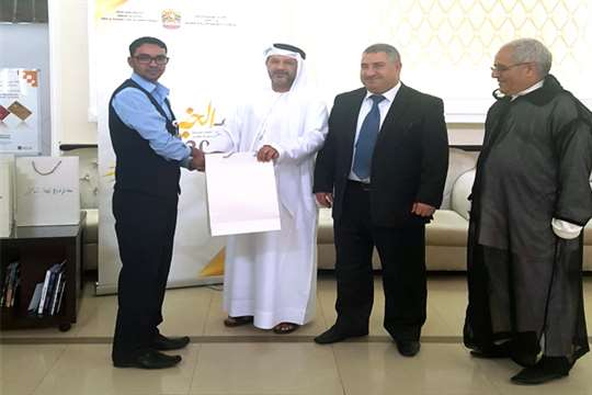 A new initiative within the Year of Giving initiatives in Dibba Court- Fujairah.jpg
