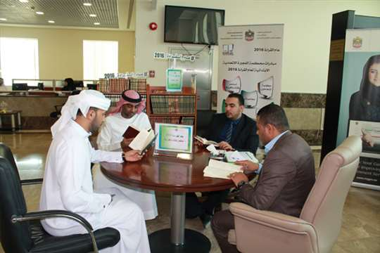 The Fujairah Judicial Department officials participate in the Year of Reading Initiative.jpg